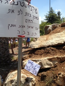 Signs at Max Steinberg's Funeral in Jerusalem's Mt. Herzl: Max Steinberg - with your death you gave us life. The People of Israel love you. Rest in Peace. The second sign: All Jews are responsible one for another.  photo: Amichai Lau-Lavie