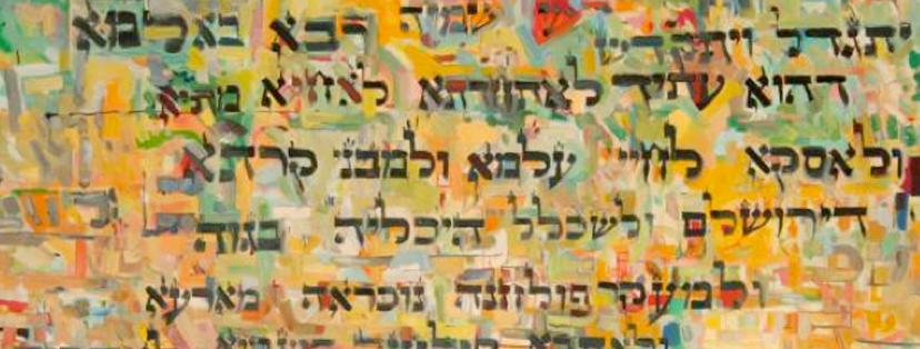 kaddish prayer our father