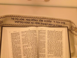 Prayer Shawl: Gift Shop Temple of Solomon